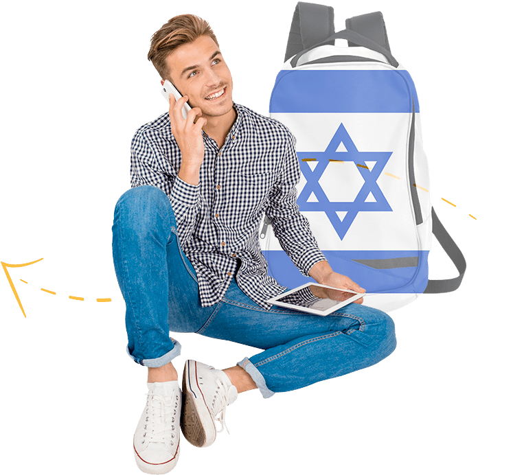 Ncsy-Israel_offer-Michlelet